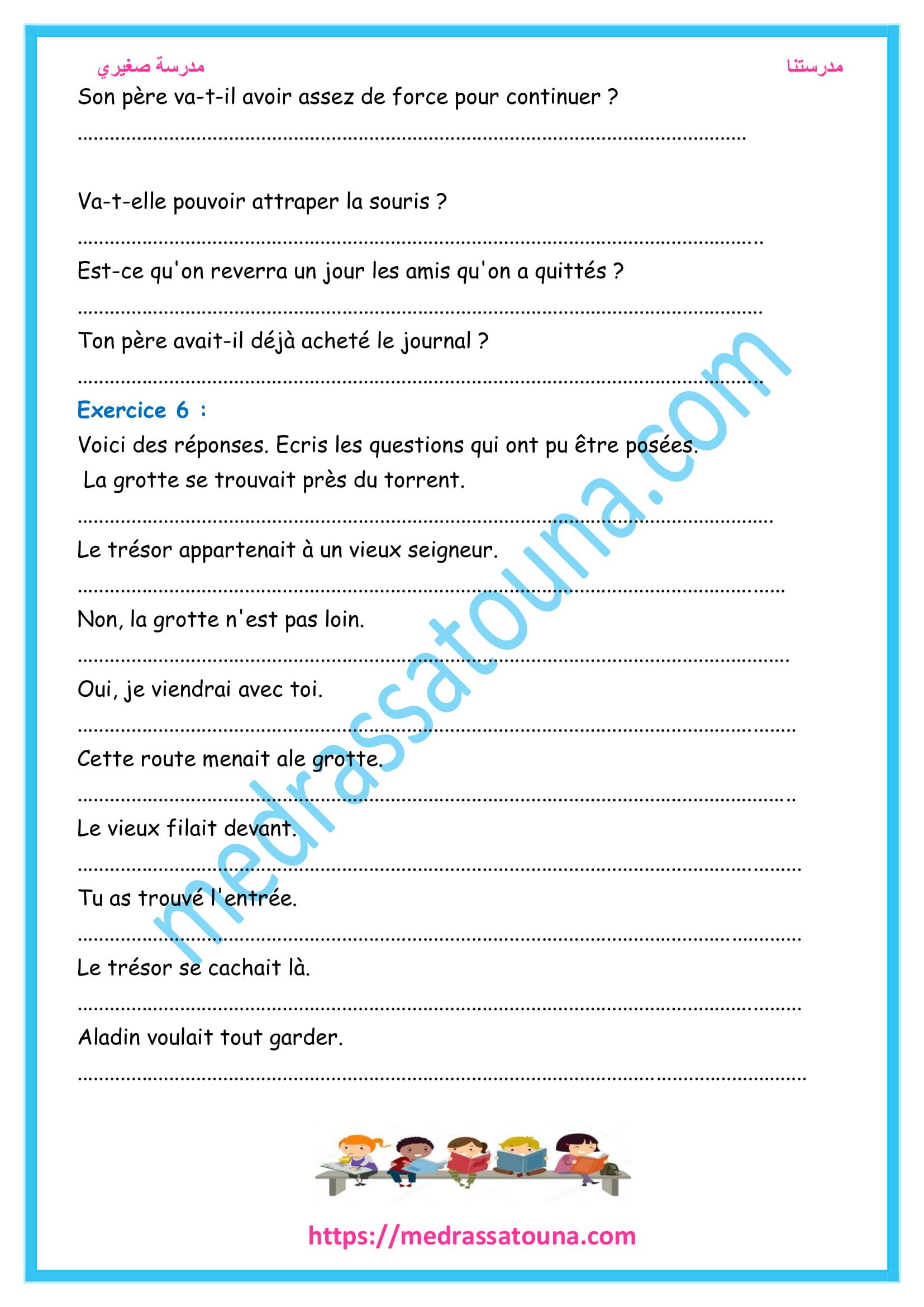 Exercices Langues 5eme Module 1 مدرستنا